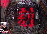 ビワコのラブファイター #215「CRリング 終焉ノ刻 FPH」
