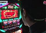 梅と薔薇 第11話/第12話