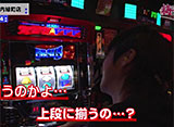 梅と薔薇 第15話/第16話