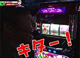 As-1 GRAND PRIX 最強軍団決定トーナメント #7/#8