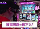 萌えよカイザー #28 「SLOT魔法少女まどか☆マギカ」