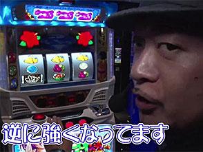 嵐・青山りょうのらんなうぇい!! #2