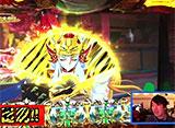 DXバトル〜マコカップトーナメント〜 #10