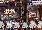 パチす郎電鉄 #11