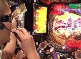 パチンコ実戦塾2017 #42