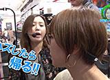 水瀬&りっきぃ☆のロックオン Withなるみん #193 東京都品川区