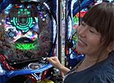 サイトセブンカップ #385 30シーズン ビワコ vs せんだるか(前半戦)