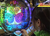 ビワコ・ヒラヤマン・しおねえ・さやかの満天アゲ×2カルテット #46 第23回後半戦
