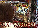 双極銀玉武闘 PAIR PACHINKO BATTLE #81 助六&柳まお vs かおりっきぃ☆&なおきっくす★