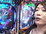 サイトセブンカップ #386 30シーズン ビワコ vs せんだるか(後半戦)