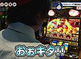 パチす郎電鉄 #13