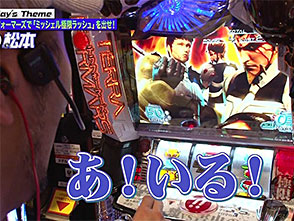 嵐と松本 #16 テラフォーマーズで「ミッシェル極限ラッシュ」を出せ!