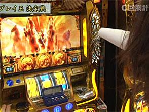 スロじぇくとC #28 第一回 リプレイ王 決定戦!
