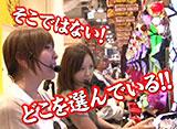 水瀬&りっきぃ☆のロックオン Withなるみん #171 東京都板橋区