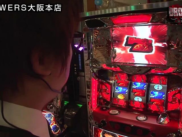 DROP OUT シーズン24 #3/#4