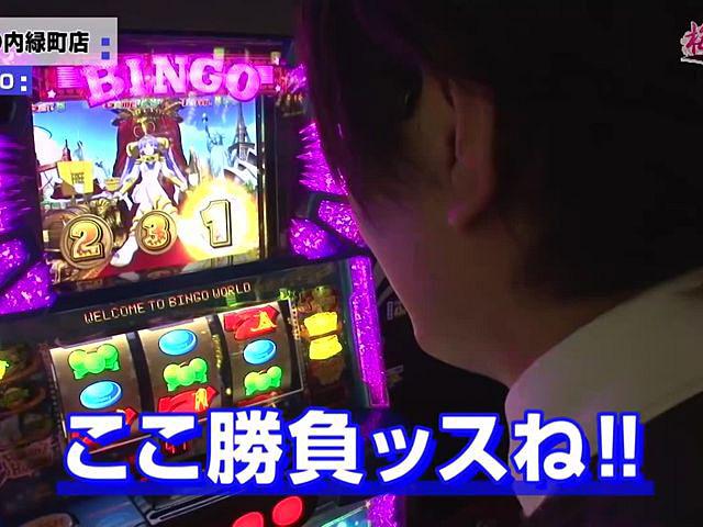 梅と薔薇 第19話/第20話