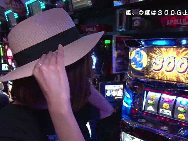 嵐・青山りょうのらんなうぇい!! #18