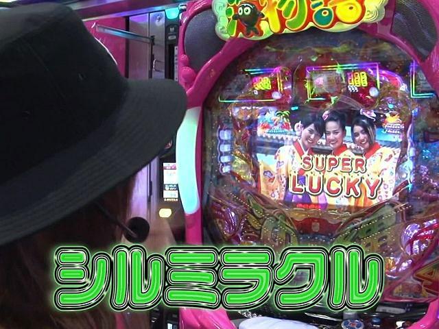 サイトセブンカップ #387 29シーズン シルヴィー vs なるみん(前半戦)