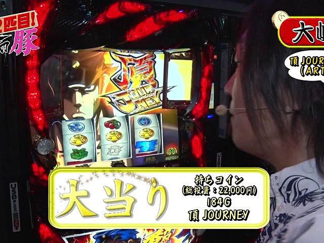 マネーの豚2匹目〜100万円争奪スロバトル〜 #7 大崎一万発VSまりも 前半戦