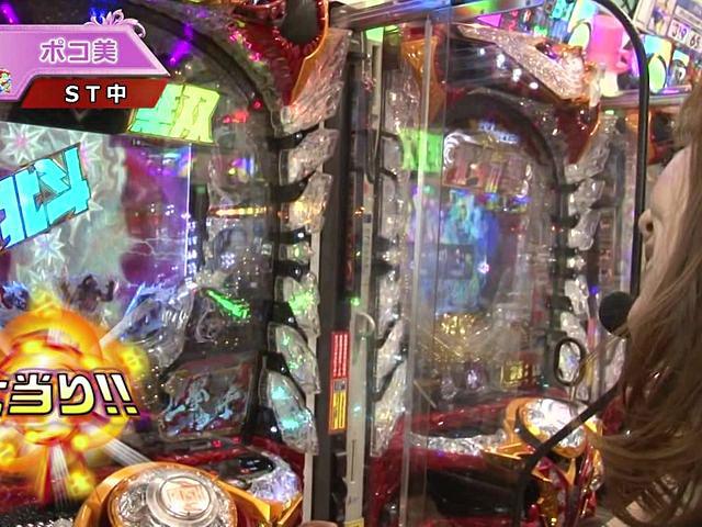 パチマガGIGAWARS超 シーズン1 #9 優希&ドテチン&ポコ美 前半戦