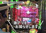 双極銀玉武闘 PAIR PACHINKO BATTLE #82 SF塩野&しおねえ vs 守山アニキ&三橋玲子