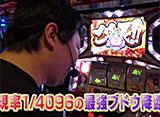 高田馬場 グレート映像会議汁 #10
