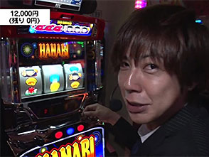 サラリーマン シン太郎 #55