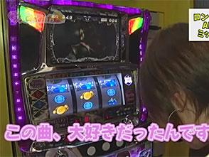 パチスロ極 SELECTION #212 スロってみっか〜悪魔城ドラキュラ編〜