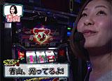嵐・青山りょうのらんなうぇい!! #4