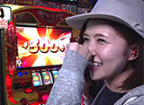嵐・青山りょうのらんなうぇい!! #5