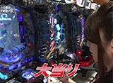 ビワコ・ヒラヤマン・しおねえ・さやかの満天アゲ×2カルテット #47 第24回前半戦