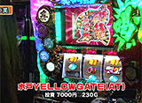 松本ゲッツ!!L #11〜#20 30daysパック