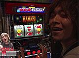 バトルカップトーナメント #59 決勝戦 葉月えりか vs 飄
