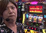 TAI×MAN #95 「松本夫妻を勝手にお祝いしよう!」(後半戦)