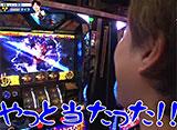 As-1 GRAND PRIX 最強軍団決定トーナメント #11/#12/#13
