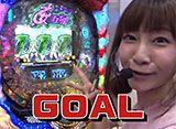サイトセブンカップ #389 30シーズン ヒラヤマン vs かおりっきぃ☆(前半戦)