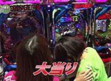ビワコ・ヒラヤマン・しおねえ・さやかの満天アゲ×2カルテット #48 第24回後半戦