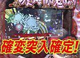 黄昏☆びんびん物語 #179 第89回 前半戦