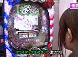 サイトセブンカップ #390 30シーズン ヒラヤマン vs かおりっきぃ☆(後半戦)