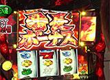バトルカップトーナメント #60 最下位決定戦 KEN蔵 vs 木村アイリ