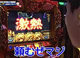 As-1 GRAND PRIX 最強軍団決定トーナメント #14/#15