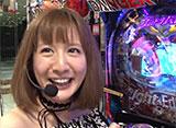 サイトセブンカップ #391 30シーズン ゼットン大木 vs カブトムシゆかり(前半戦)
