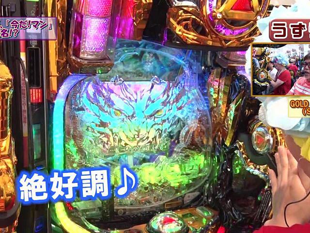 ヒロシ・ヤングアワー #286 うずら姫「CR牙狼GOLDSTORM翔」