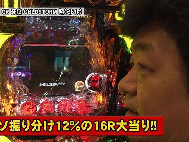 双極銀玉武闘 PAIR PACHINKO BATTLE #84 SF塩野&しおねえ vs 守山アニキ&三橋玲子