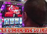 高田馬場 グレート映像会議汁 #12