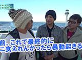 ヒロシ・ヤングアワー 5匹でポン!北海道特別編『ばふらめぐ!利尻島でポン!』 本編