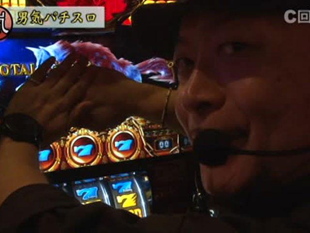 スロじぇくとC #30 第8回男気パチスロ