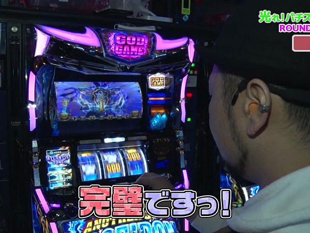 光れ!パチスロリーグ #17 嵐VS東城りお(前半戦)