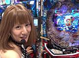 サイトセブンカップ #392 29シーズン ゼットン大木 vs カブトムシゆかり(後半戦)
