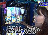 マネーの豚2匹目〜100万円争奪スロバトル〜 #12 モリコケティッシュVSサワ・ミオリ 後半戦
